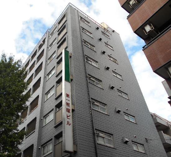第一笹塚ビル